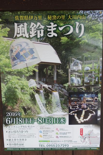 ookawachiyama - 8