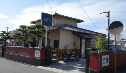 まさか!糸島でJazzの生ライブが聴ける!!Cafe&Live Bar「伊都カフェ」