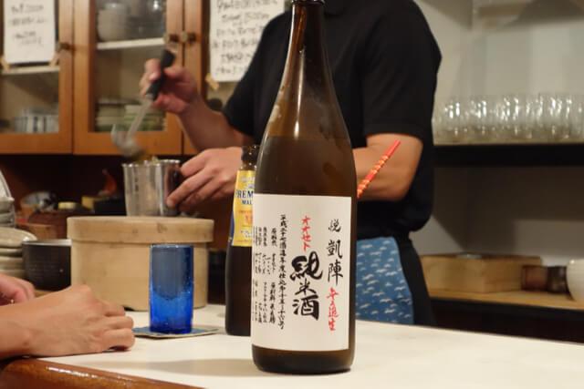 sakamoto-3