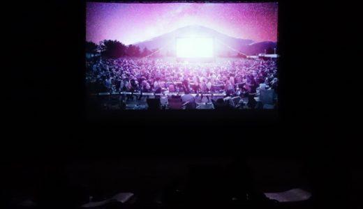 始動!野外での糸島映画祭「いとシネマ」、記念すべき第0回!