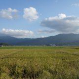 itoshimageno-1