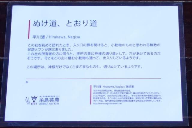 itoshimageno-24