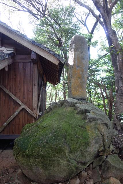 itoshimageno-28