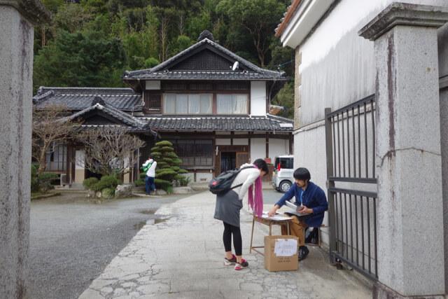 itoshimageno-3