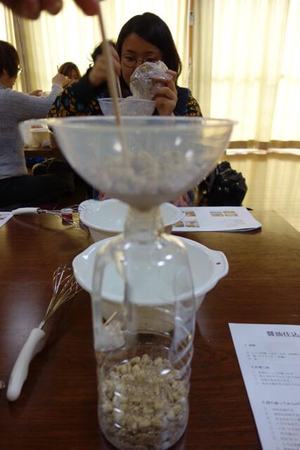mitsuru - 4