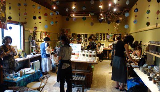 これぞディープ糸島!楽しい人々が集まる「蚤の市」@素食カフェ集(つどい)