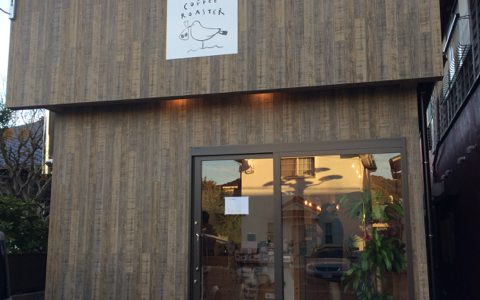 二丈に出来た、ミラクルを呼ぶ自家焙煎カフェ「Taisho Coffee Roaster」