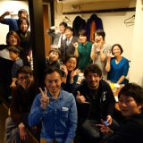 tasuke - 15