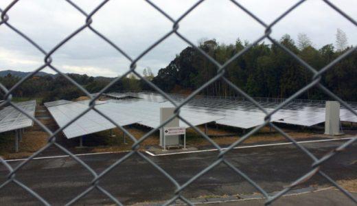 糸島から始まる!グリーンコープの太陽光発電!@神在太陽光発電所