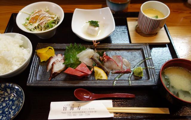 shimizu - 5