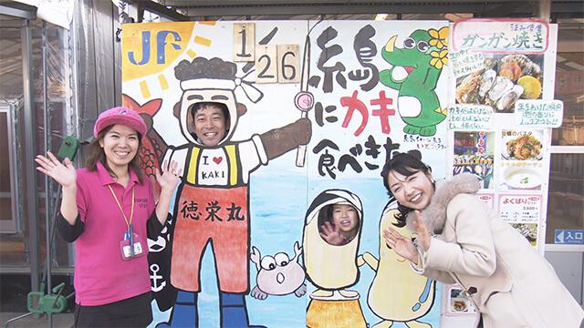 itoshima-nhk