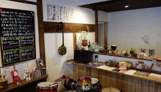 田んぼと山に囲まれた古民家から、糸島の音楽文化を発信する「グリーンコード(Greenchord)」