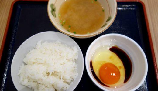 「にぎやかな春の朝食・イートイン」産みたて卵の「親子丼・卵かけご飯」