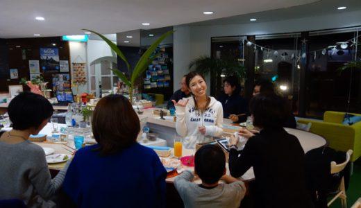糸島で一番お得なディナーパーティー!「TGIF @ビーチ食堂 Mr.BEACH」