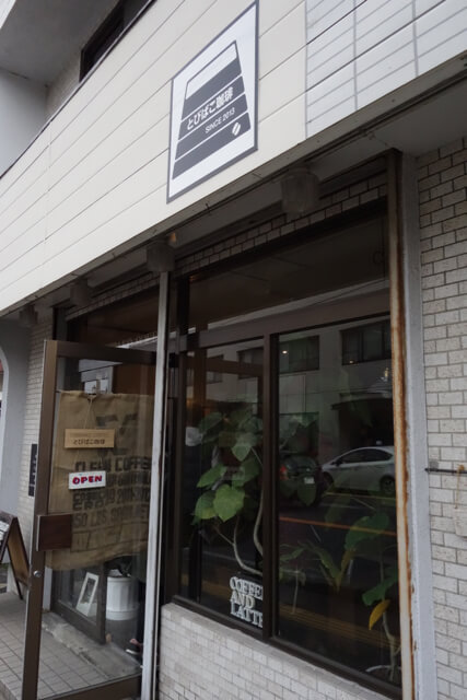 cafesanpo - 24
