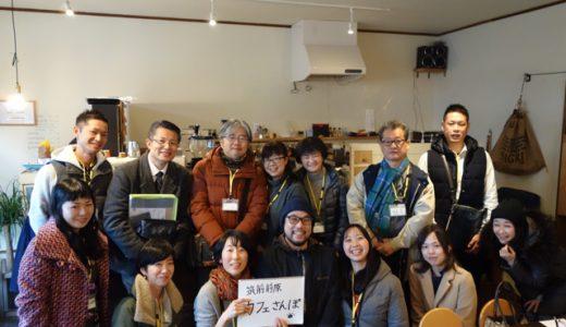 【レポート後編】糸島からコーヒーの世界チャンピオンを!「第一回 筑前前原 カフェさんぽ」