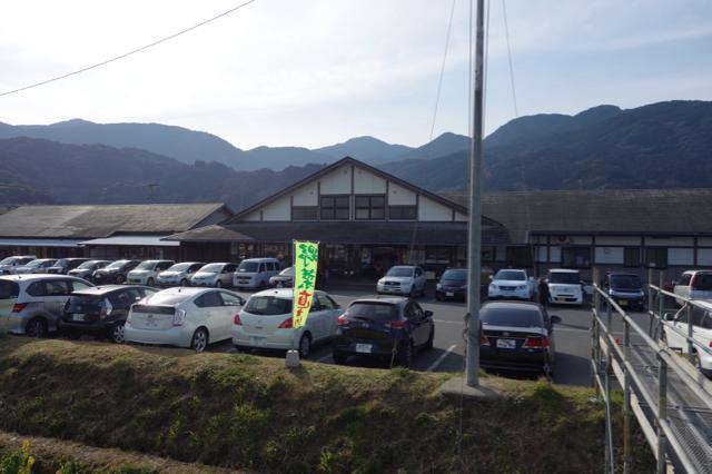 fukuyoshitour - 1