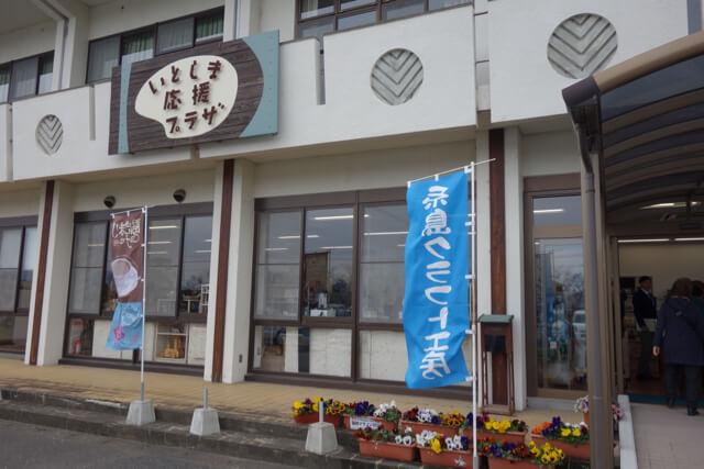 hatsutour - 25