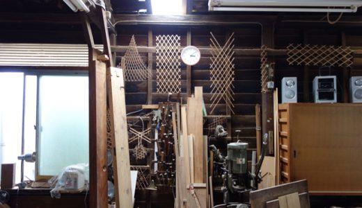 【後編】オリジナルの組子を追求!伝統を受け継ぐということ。糸島の松尾建具製作所