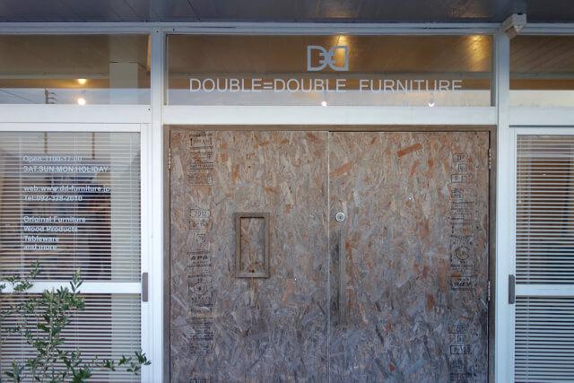 double - 2
