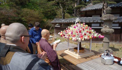 初の一般公開!二丈・一貴山の椛島家(旧満生家)にて、お釈迦様の誕生を祝う「花祭り」
