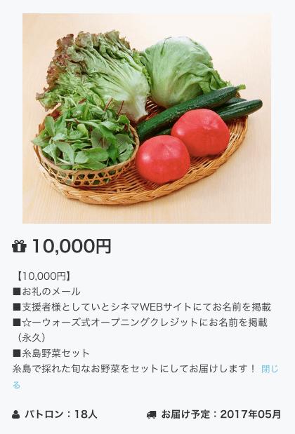 itocinemayasai - 9
