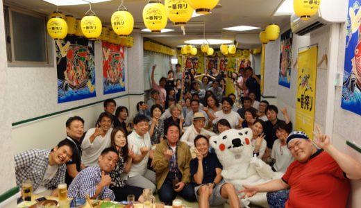 新規オープンの海鮮居酒屋「愛島(いとしま)Kitchen」で大宴会!第17回いと会