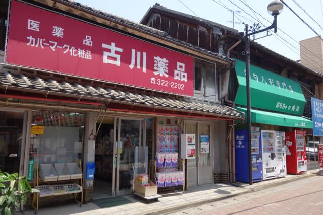karatsukaido - 15