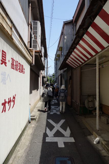 karatsukaido - 9