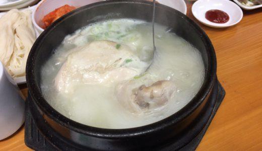 一滴残さず完食の、優しいスープの味!「大宮参鶏湯(テグンサムゲタン、대궁삼계탕)」@中央洞・釜山