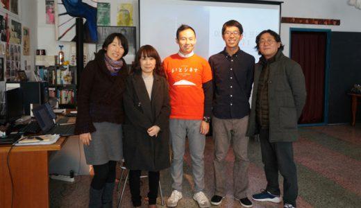 【前編】韓国・釜山で福岡・糸島のプレゼンテーションをさせて頂きました!