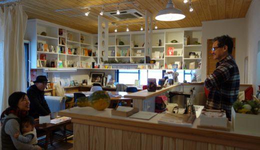 糸島初の、とても落ち着くブックカフェ「ノドカフェ(nodocafe)」