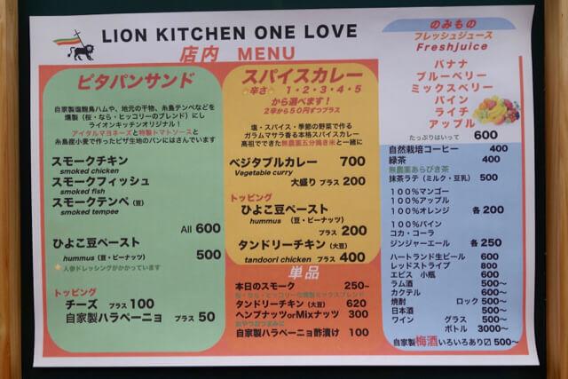 lionkitchen - 7