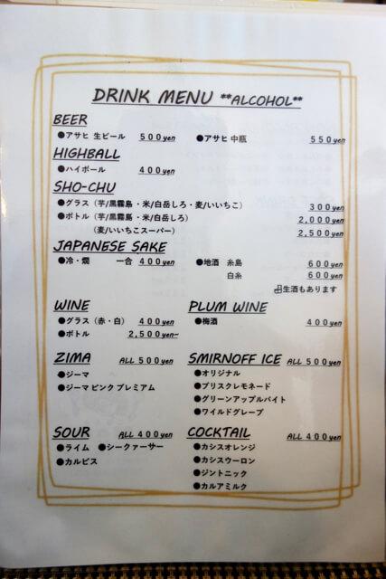mom-menu