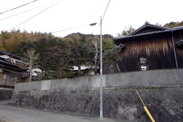 Futaki Tea House 1