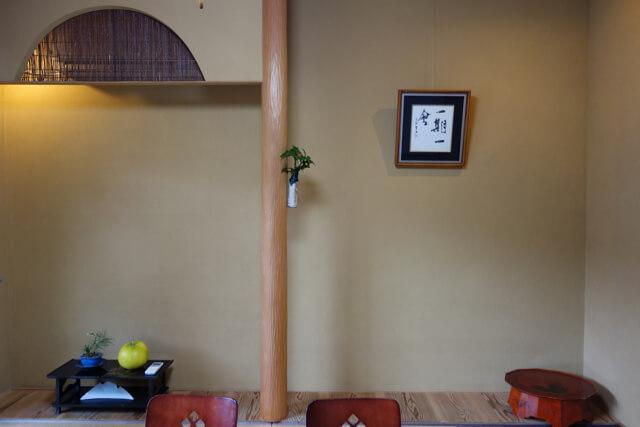 Futaki Tea House 5