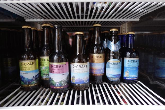 amour - クラフトビール2