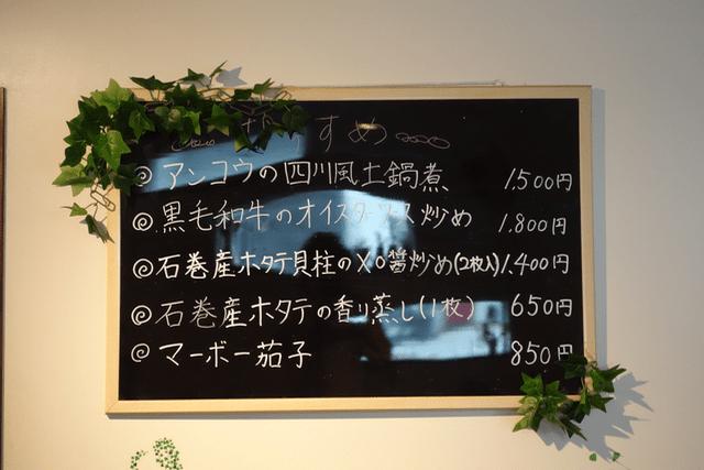 蓮華 - 5
