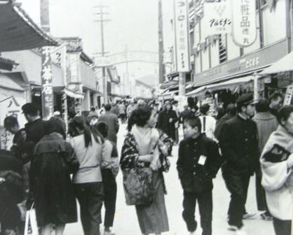 昭和の前原
