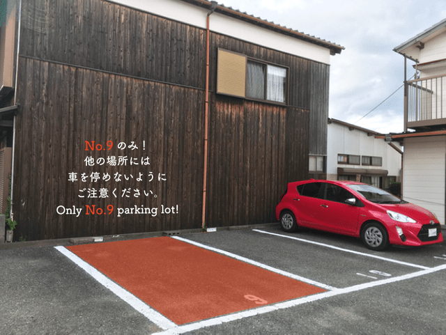kotonoha parking - 3