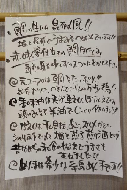穂と花 - メニュー1