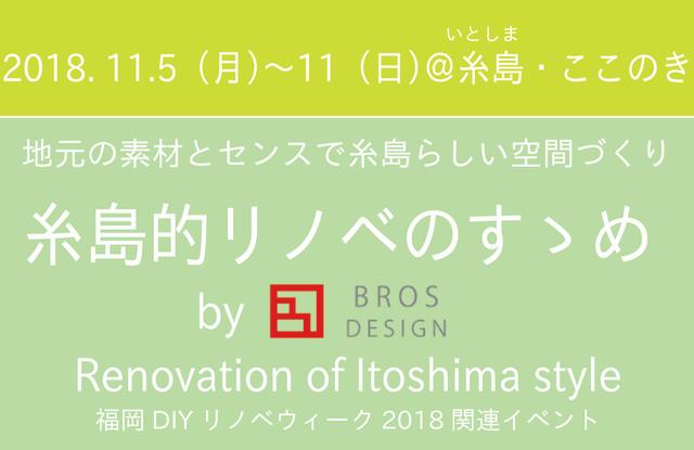 itoshimarenova - 10