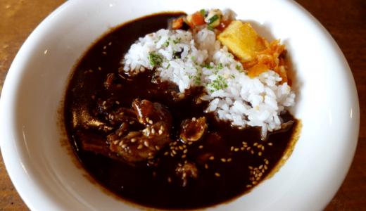 「Cafe食堂ノール(Nord)」糸島で食べる、美味しい富良野式黒カレー