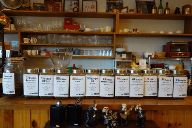 ゆうきの木 - コーヒー豆