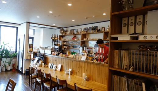 「ゆうきの木」サイフォンコーヒーと良質な音楽が楽しめる糸島のカフェ