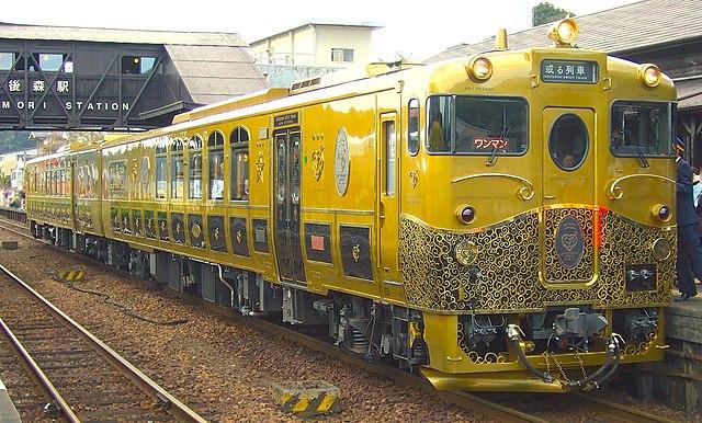 風唄窯 - 或る列車