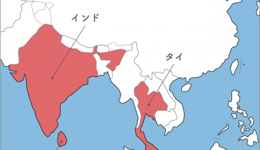 世界一周旅行の軌跡4「アジア編」