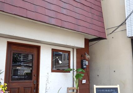 「BENCH&MUG(ベンチ&マグ)」コーヒーに合う焼き菓子専門店