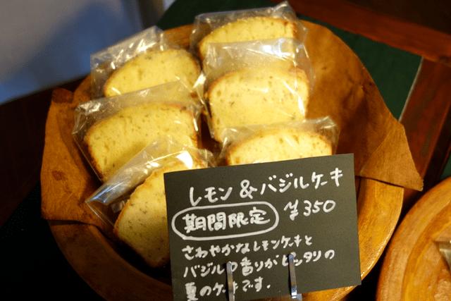 bench&mug - 季節限定ケーキ