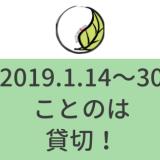 kotonohakashikiri - 1